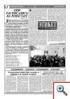 Мартовский выпуск газеты