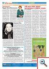 Сентябрьский выпуск газеты